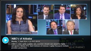 ABC's of Alibaba . April 21, 2014